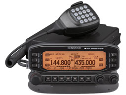 antenne gps interne pour kenwood tmd710 1