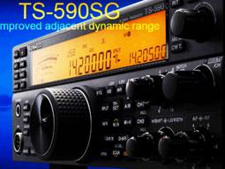 le nouveau ts 590 sg