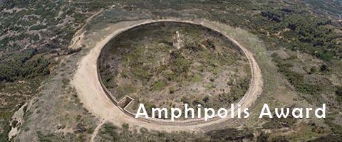 Amphipolis award vi