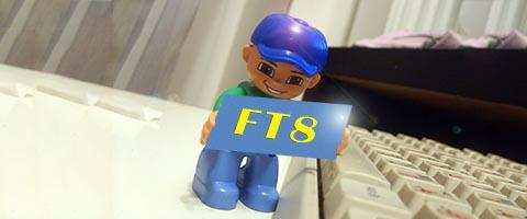 Ft8 vi 2