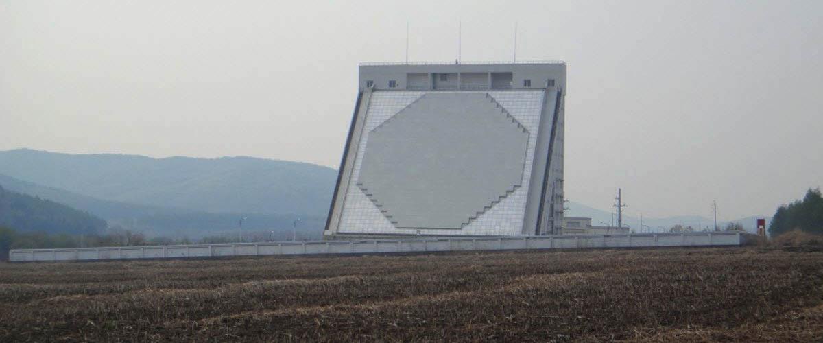 Radars vi